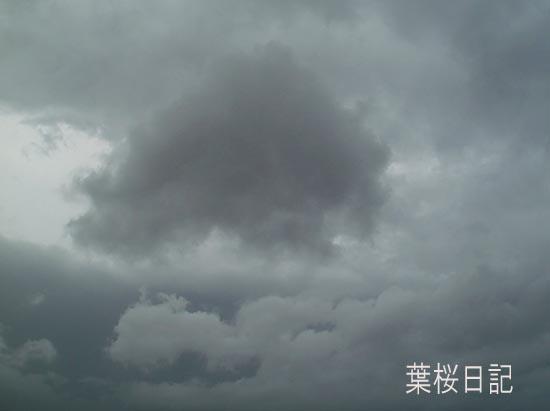 台風の空.jpg